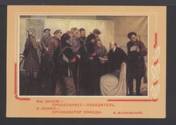 1969. USSR. Postcard.  Lenin And The Red Guards. M. Sokolov. XI-1058. - Hombres Políticos Y Militares