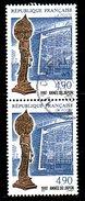 FRANCE. N°3110 Oblitéré De 1997. Kudara Kannon. - Buddhismus