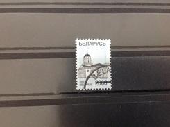 Wit-Rusland / Belarus - Stadhuis (2000) 2001 - Wit-Rusland