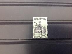 Wit-Rusland / Belarus - Stadhuis (5000) 2001 - Wit-Rusland