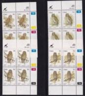CISKEI, 1991, MNH Stamps In Control Blocks. Owls , MI Nr. 183-186,  X181 - Ciskei