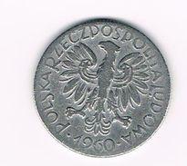 ) POLEN  5 ZLOTYCH  1960 - Pologne