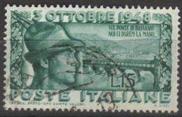 1948 - Ricostruzione Ponte Degli Alpini A Bassano Del Grappa - Sassone N. 592 - 6. 1946-.. Repubblica