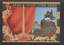 1975.  USSR. Postcard. Glory To The Hero-city Of Kiev! Fauna. Star Of The Heroes. I.Kropivnitsky. XI-4219. - Monuments