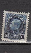 BELGIQUE * YT N° 211 - 1922-1927 Houyoux