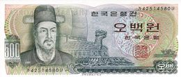 SOUTH KOREA 500 WON ND (1973) P-43a UNC  [KR238a ] - Korea, South