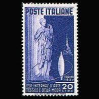 ITALY 1951 - Scott# 577 Textile Exhib. Set Of 1 MNH - 1946-60: Ungebraucht