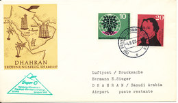 Germany First Lufthansa Flight Hamburg - Düsseldorf - Frankfurt - Rome - Cairo - Dhahran LH 646 4-8-1960 - Europe (Other)