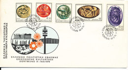 Greece FDC 10-5-1976 Sealing Stones Complete Set Of 5 With Cachet - FDC