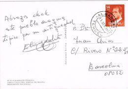 25191. Postal ALBARRACIN (teruel) 1986. Portal De Molina - 1931-Tegenwoordig: 2de Rep. - ...Juan Carlos I