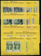 1971-COREA SUD- LOT 14 S.S.M.N.H.-LUXE ! ! - Korea, South