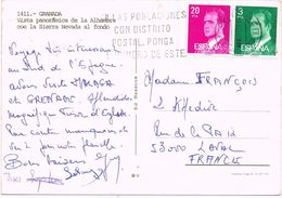 25193. Postal NERJA (Malaga) 1982. Vista Panoramica Alhambra De Granada - 1931-Hoy: 2ª República - ... Juan Carlos I