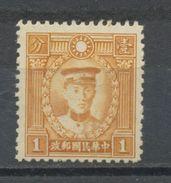 CHINE  - MARTYRS DE 1925 - N° Yt 234A (*) - 1912-1949 Republic