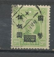 CHINE  - SUN YAT-SEN - N° Yt 509 Obli - 1912-1949 République