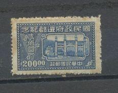 CHINE  - MAUSOLÉE - N° Yt 606 * - 1912-1949 Republik