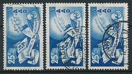 Saar Nr. 297 Gestempelt (3 Stück) ~ Michel 45,-- Euro - Germany