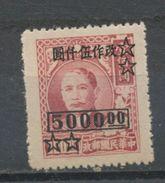 CHINE  - SUN YAT-SEN - N° Yt 636 (*) - Chine