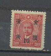 CHINE  - SUN YAT-SEN - N° Yt 657 (*) - China
