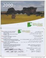 MAURITANIA - Landscape, Mauritel Prepaid Card 2000 UM, Used - Mauritania