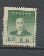 CHINE  - SUN YAT-SEN - N° Yt 716 (*) - China
