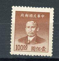 CHINE  - SUN YAT-SEN - N° Yt 719 (*) - Chine