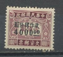 CHINE  - TAXE - N° Yt 87 * - 1949 - ... Volksrepubliek