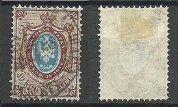 RUSSLAND RUSSIA 1865 Michel 15 O - Gebruikt