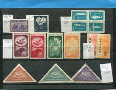 CHINA-Lot De Timbres Neufs**et Oblitérés Cote 52 Euros Série 904-6-959-62etc - 1949 - ... République Populaire