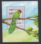 Cambodia, Scott #945, Mint Hinged, Birds, Issued 1989 - Cambodge