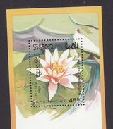 Cambodia, Scott #961, Mint Hinged, Water Lilies, Issued 1989 - Cambodge