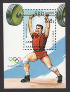 Cambodia, Scott #969, Mint Hinged, Olympics, Issued 1989 - Cambodja