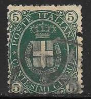 Italy, Scott # 52 Used Savoy Arms, 1889, 2mm Tear At Right Edge - Used