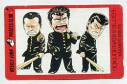 TK 24845 JAPAN - 110-011 Cartoon - Comics
