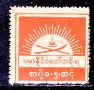 JAPANESE  OCCUPATION  BURMA  2N 29   * - Burma (...-1947)