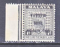 JAPANESE  OCCUPATION  NEGRI  SEMBILAN  N 17a  **  INVERTED  OVPT. - Grande-Bretagne (ex-colonies & Protectorats)
