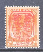 JAPANESE  OCCUPATION  STRAITS  SETTLEMENTS  N 2  ** - Great Britain (former Colonies & Protectorates)