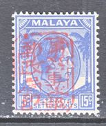 JAPANESE  OCCUPATION  STRAITS  SETTLEMENTS  N 5  ** - Great Britain (former Colonies & Protectorates)