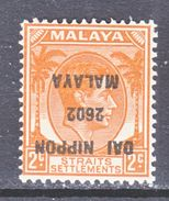 JAPANESE  OCCUPATION  STRAITS  SETTLEMENTS  N 20 A   **  INVERTED  OVPT - Great Britain (former Colonies & Protectorates)