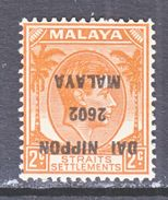 JAPANESE  OCCUPATION  STRAITS  SETTLEMENTS  N 20A   **  INVERTED  OVPT - Great Britain (former Colonies & Protectorates)