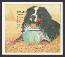 Cambodia, Scott #1056, Mint Hinged, Dogs, Issued 1990 - Cambodge