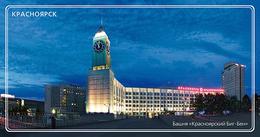 "2017-223 Postal Card ""B"" Russia Russland Russie Rusia KRASNOYARSK.Tower ""Krasnoyarsk ""Big Ben"". Watch - Horloges"