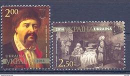 2014. Ukraine, Taras Schevchenko, Writer And Painter, 2v, Mich. 1438-39, Mint/** - Ucraina