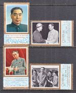 PRC  1303-6   **   ANNIV. CHOU  EN-LAI - 1949 - ... People's Republic
