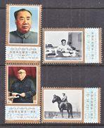 PRC  1345-8  ** - 1949 - ... People's Republic