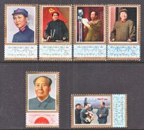 PRC  1357-62    **  MAO - 1949 - ... People's Republic