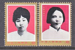 PRC  1379-80    **   WOMENS  MOVEMENT - 1949 - ... People's Republic