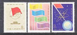 PRC  1381-3    **   SCIENCE  CONF. - 1949 - ... People's Republic