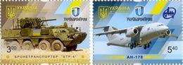 Ukraine 2017, Military Equipment, 2v - Ukraine