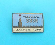 ZAGREB FAIR 1956. - SOVIET UNION ( Russia ) Croatian Old Rare Enamel Pin Badge Trade Fair Juste Foire Fiera Feria RRR - Trademarks