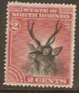 North Borneo 1894 SG 68 2c Mounted Mint - Noord Borneo (...-1963)